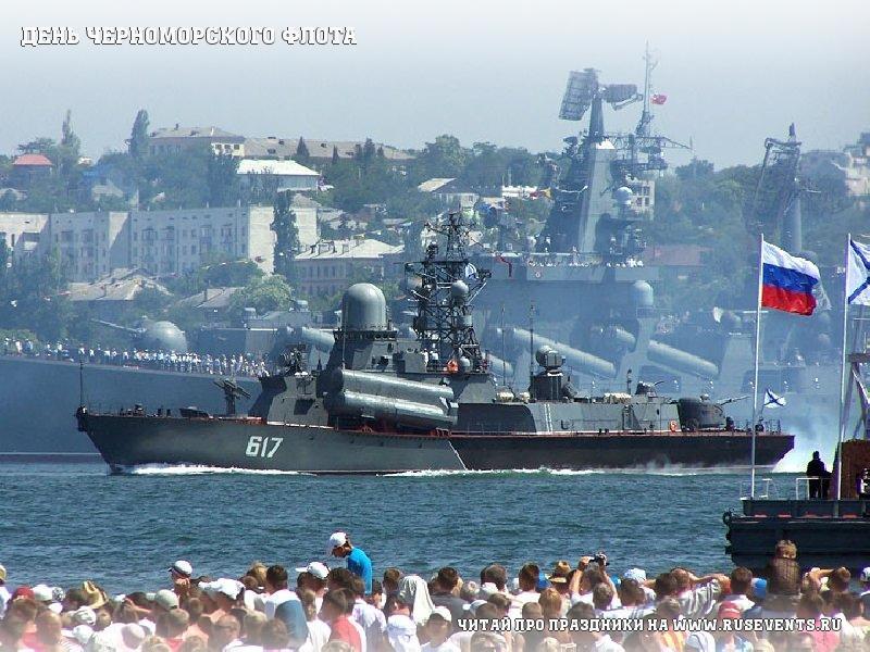 Картинки по запросу черноморский флот россии 2017 картинки
